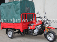 heavy duty 3 wheel tricycle cargo tricycle for sale with loncin 175cc engine cargo bike motorcycles demak three wheel cargo moto