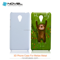 Hot Sale 3D Sublimation Phone Cover Case for MEIZU Metal, DIY Phone Case Cover