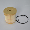 High Quality Racor fuel filter 900FG