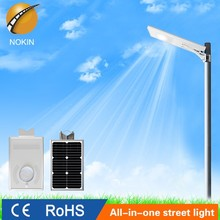 8W waterproof ip65 outdoor all in one motion sensor street led solar light