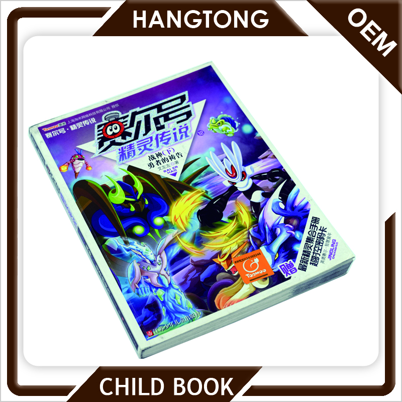 Cheap english story custom comic book printing in china for Order cheap prints online