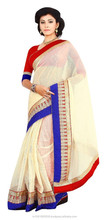 Border Worked Cotton Saree