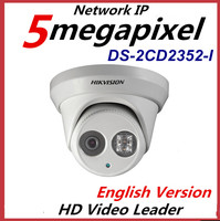 2016 Newest Model Outdoor/Indoor 5MP Hikvision Dome IP Camera DS-2CD2352-I Security CCTV