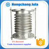 single metallic bellows elastomeric expansion joint axial compensator