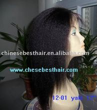 "2# 12"" yaki 100% human chinese hair full lace wig"