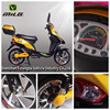 350W cheap e bike scooters/adult small electric motorcycle/350W electric moped