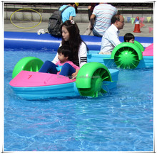 adult pedal boat/Paddle boats with shed
