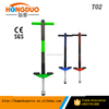 2016 Hot Sale colorful strong jumping pogo stick for children