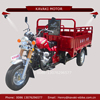 China Kavaki brand industrial new model cheaper adult 150cc 3 wheelers moto tricycle for sale
