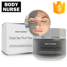 Good Whitening Facial Blackhead Remover Acne Purifying Tearing style Black Dead Sea Mud Face Mask