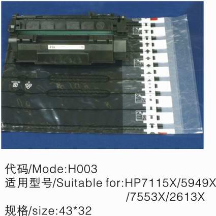 Hot sell 12/35Ablack Qtype air bag toner cartridges