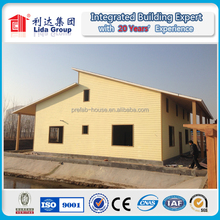 Pre-enginerring low cost steel structure restaurant building