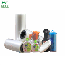 Film PE shrink film / POF heat shrink warp film for out packaging
