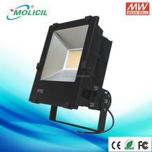 fishing boats 10W 20W 30W 50W 70W 100W 120W 150W 200W cob led flood lamp light