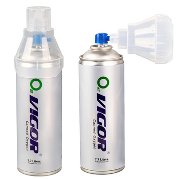 aluminium aerosol oxygen can / biggest manufacturer /trade assurance