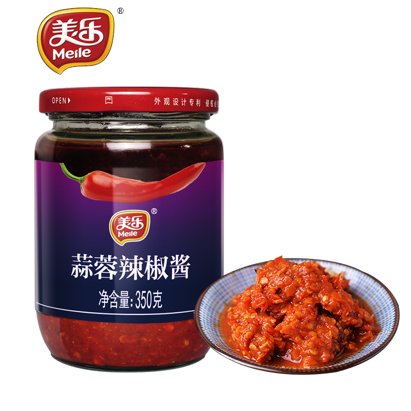 350g Chinese famous brand garlic hot sauce paste for dipping