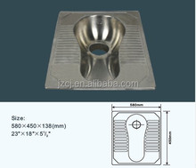 stainless steel squatting pan types of squat toilet