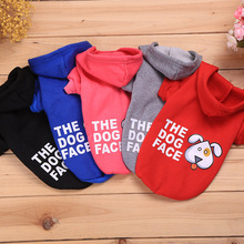 FX0169C Best selling pet casual cotton clothing two leg cute clothes dog