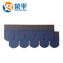 Asphalt Shingles Roofing tiles fish scale shingles Blue 1000x333x2.6mm