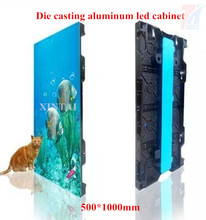 500*500mm / 500*1000mm Rental Outdoor LED Display P4.81