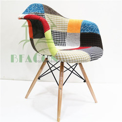Patchwork Fabric Cover DAW dining Chair