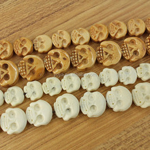OB057 Drill top to bottom ,Ox Bone Hand Carved Bone Skull beads