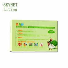 Good Quality waterproof mosquito repellent paper