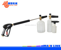 High Pressure Car Wash Snow Foam Gun