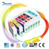 /product-detail/factory-for-sale-empty-ink-cartridges-t1590-for-epson-r2000-60331891486.html