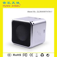 MUSIC ANGEL JH-MD07U amplifier tube high quality car audio speakers with five colors to choose