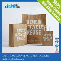 Best customized Paper Bag Printing / recycled brown paper bag with Logo Printing