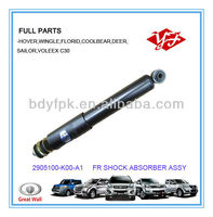 2905100-K00-A1 Great wall hover shock absorber
