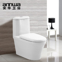 antique toilets for elderly with good quality