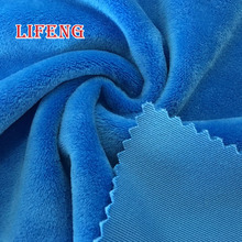 women cloths soft velour velvet velboa fabric for dress suits from China