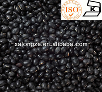 New Products 2014 Black Soybean Hull Extract