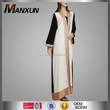 Pakistani Burqa Designs 2017 Simple Style Abaya In Dubai Customized Open Front Muslim Women Clothes Elegant Kimono Cardigan