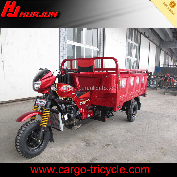 3 wheel petrol trike motor/bajaj three wheeler for sale/triciclo custom