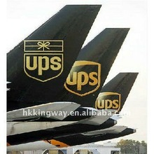 ups express courier tracking
