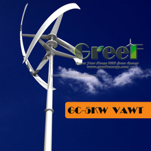 Safe System Low Noise Helical Design Vertical Axis 5KW Wind Turbine Generator Vertical Axis Series