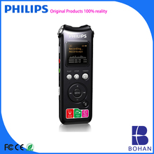 PHILIPS Device Detector Recording Up to 2120 Hours