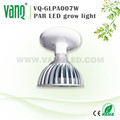 led grow lights 12w cob led grow light