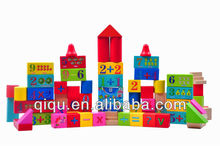 2015 wooden toys Baby intelligence toys 80 grains of operation building blocks