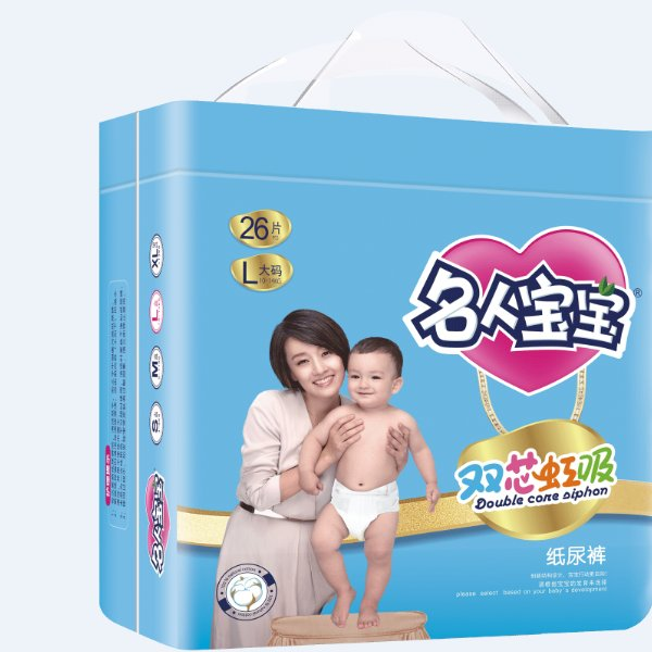 super absoarbable disposable adult baby diaper