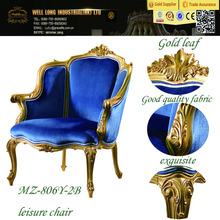 Golden color wood armchair Light Blue Fabric Gold Leaf Chair,Alibaba Wholesale Factory Chairs