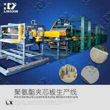 High quality pu sandwich panel polyurethane foam production line