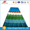 Hot Dipped corrugated Zinc Steel Roof Tile, Metal roofing panel sheet tile, high-class roofing shingle