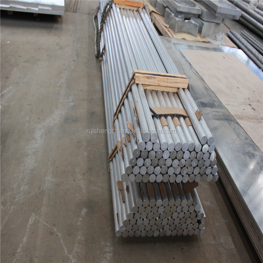 provide high hardness 2A12-T4 aluminum rod of price in China