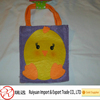 Cheap!! China Supplier Yellow Chick felt Easter bag for promotional