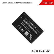 China Factory Directly Offer Bl-5C Battery For Nokia 2322C 2323C/2330C/2332C/2355/2600/2610/2626/2700C/2710N/2730C