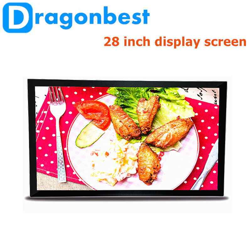 indoor AD Player 28 inch HGM286 AD Player lCd advertising panel wall mount 1080p 22 inch bus lcd digital signage